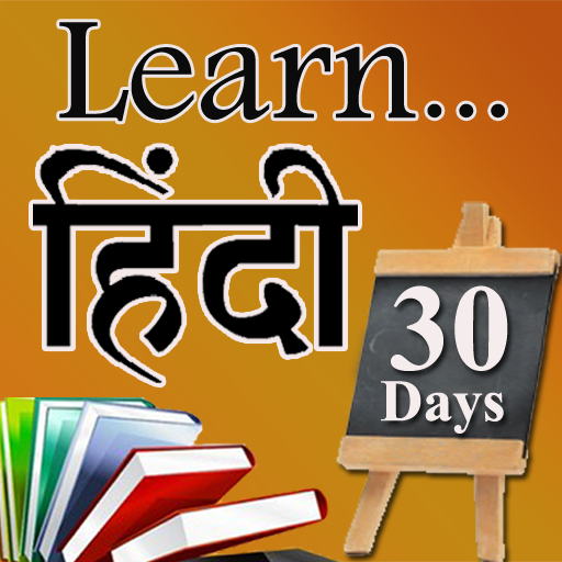 Learn Hindi in 30 Days through Videos