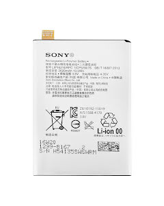 Sony Xperia X , L1 Battery - Orginal
