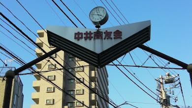 Photo: Nakai - Tokyo