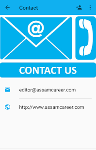 AssamCareer - Jobs in Assam and North East India- screenshot thumbnail