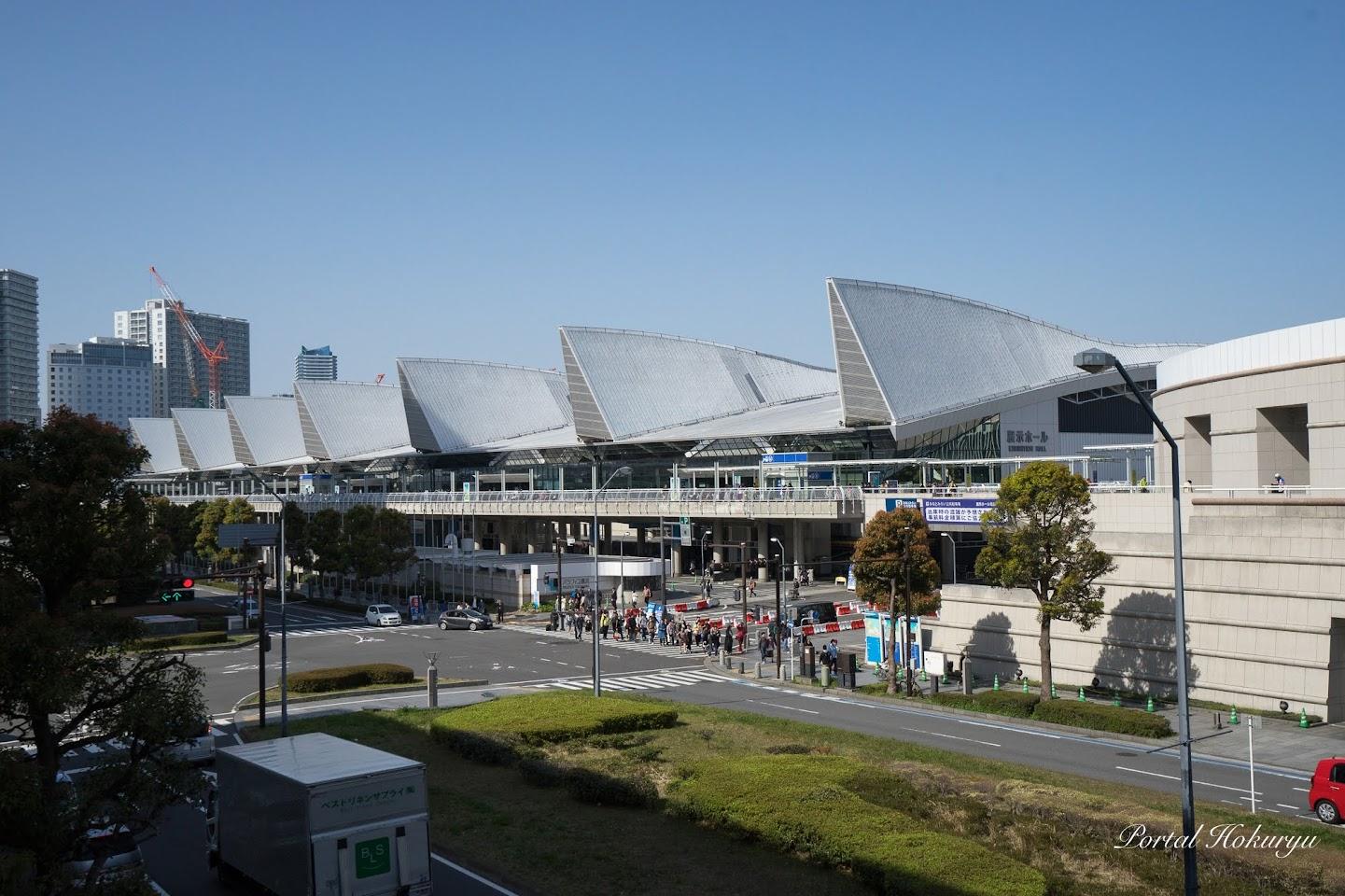 パシフィコ横浜(横浜市)