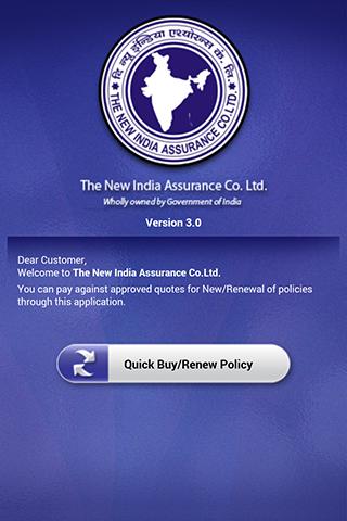 New India Customer - screenshot
