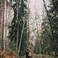 Wedding photographer Ekaterina Domracheva (KateDomracheva). Photo of 20.10.2017