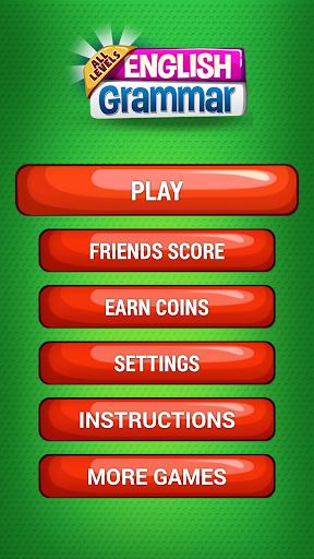 英語語法測試問答遊戲所有水平