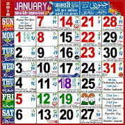 App Islamic(Urdu) Calendar 2018 APK for Windows Phone