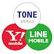ショップアプリ for TONE - Androidアプリ