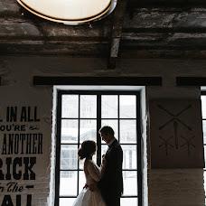 Wedding photographer Sergey Yudaev (udaevs). Photo of 24.01.2018