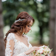 Wedding photographer Viktoriya Vasilevskaya (vasilevskay). Photo of 13.05.2018