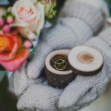 Wedding photographer Zhenya Putinceva (ZhenyaPutintseva). Photo of 15.10.2015
