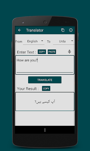 Urdu Hindi English Translator 1.7 screenshots 8