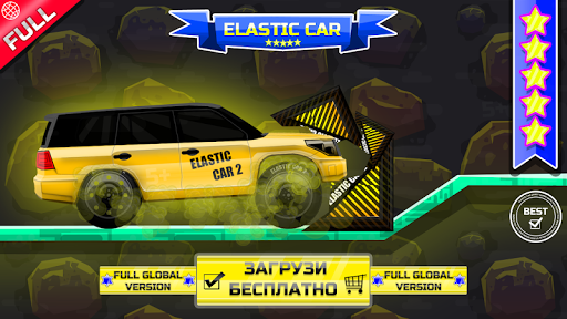 ELASTIC CAR 2 CRASH TEST  screenshots 2