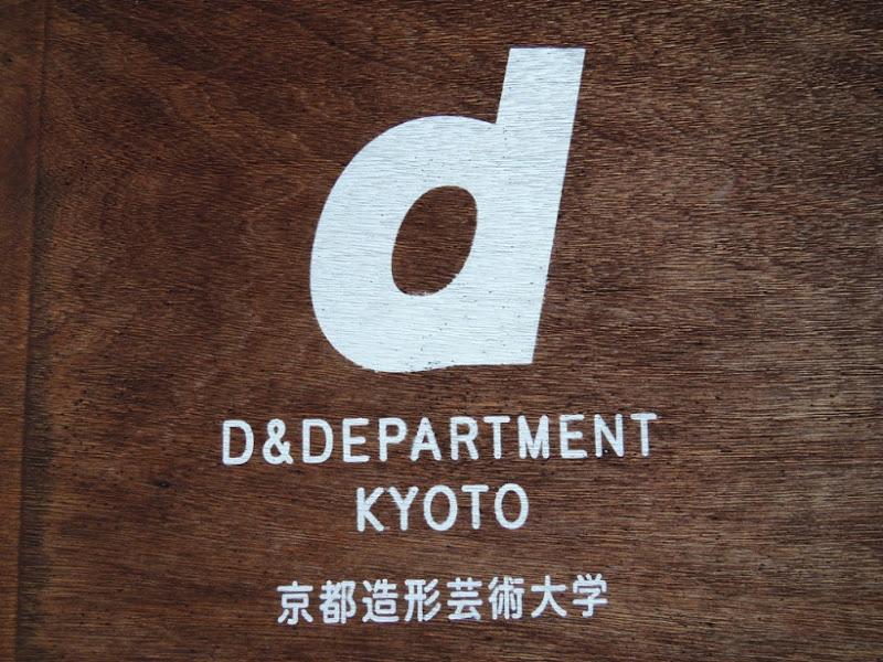 DSCN9309.jpg