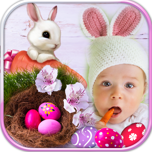 Easter Photo Frames