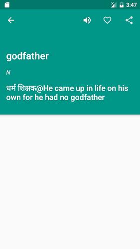 Best English Hindi Dictionary on Google Play Reviews | Stats