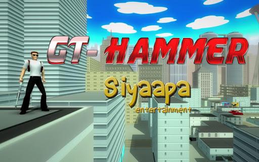 GTハンマー