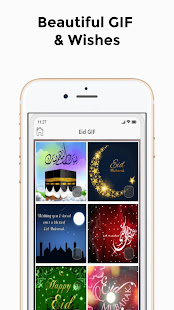Free Eid Mubarak Ecards for PC-Windows 7,8,10 and Mac apk screenshot 4