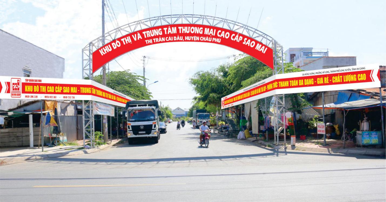 1.Khu đô thị cao cấp Sao Mai là một trong những dự án góp phần giúp thị trấn Cái Dầu đạt chuẩn đô thị loại IV