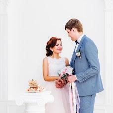 Wedding photographer Evgeniya Maksimova (evmax). Photo of 22.04.2018