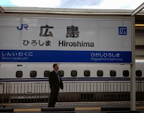 Photo: Hiroshimassa ollaan!