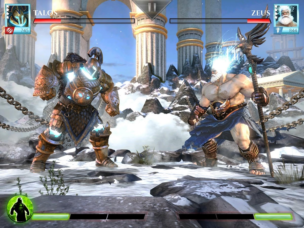 Gods of Rome- screenshot