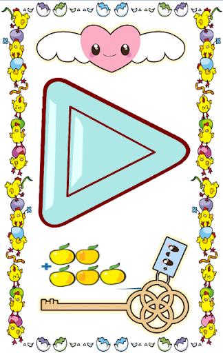 子供のための一年生の数学のゲーム