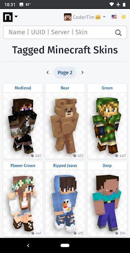 NameMC screenshot 4