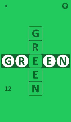 green screenshot 15