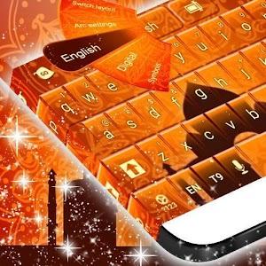 apk keyboard arab