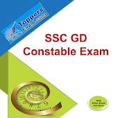 SSC GD Constable Exam FREE Online Mock Test Series