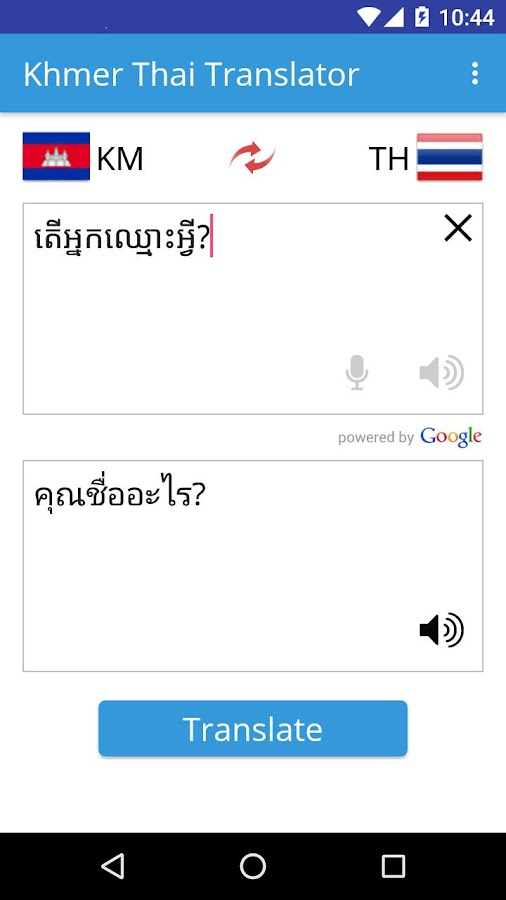 Ok google google translate-7247