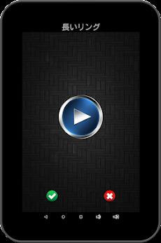 電話の着信音のおすすめ画像5