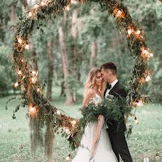 Wedding photographer Svetlana Butakova (SvetlanaButakova). Photo of 19.07.2017