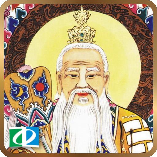 Taoism Music (Daoism)