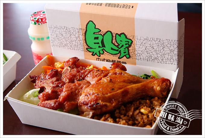 桌上賓中式快餐後記