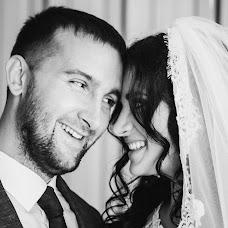 Wedding photographer Ekaterina Razina (rozarock). Photo of 11.09.2018