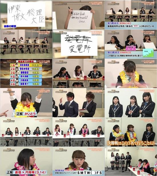 (TV-Variety)(720p) SKE48 ZERO POSITION~チームスパルタ!能力別アンダーバトル~ ep29 160123
