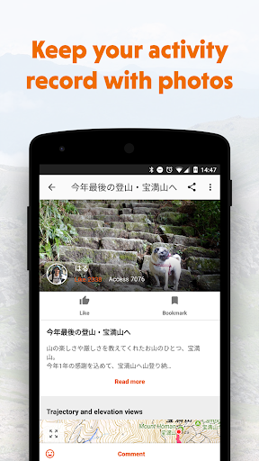 YAMAP - Social Trekking GPS App - 5.3.8 Windows u7528 5