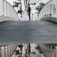 Wedding photographer Alex Pasarelu (bellephotograph). Photo of 18.08.2018