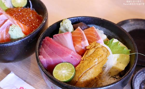 躼腳日式料理|主打現烤鮮魚、厚切生魚丼飯專門店(中山國中捷運站週邊)