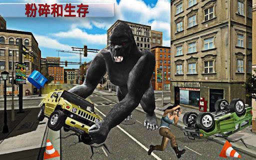 恼怒 大猩猩 市 攻击