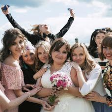Wedding photographer Vladimir Budkov (BVL99). Photo of 24.05.2018