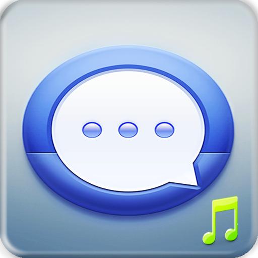 超级短消息铃声 - 顶级免费 娛樂 App LOGO-硬是要APP