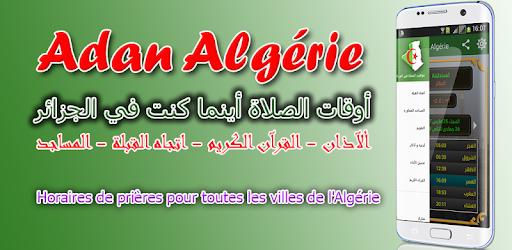 app adan