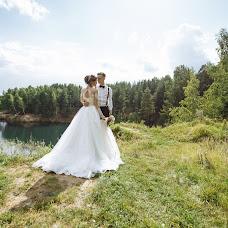 Wedding photographer Darya Shatunova (DashaShatunova). Photo of 28.09.2017