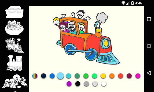 How to get Super Paint lastet apk for android