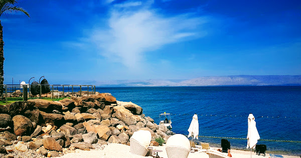 Tour To MASADA & Dead Sea - обложка