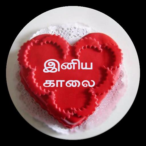 Tamil Morning, Night Images