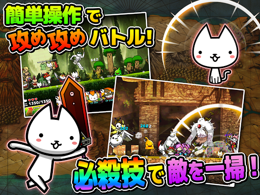 ぼくとネコ screenshot 9