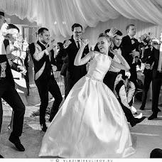 Wedding photographer Vladimir Kulikov (VovaKul). Photo of 13.11.2018