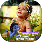 Janmashtami Photo Frames
